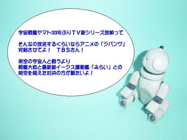 20130111_640_2