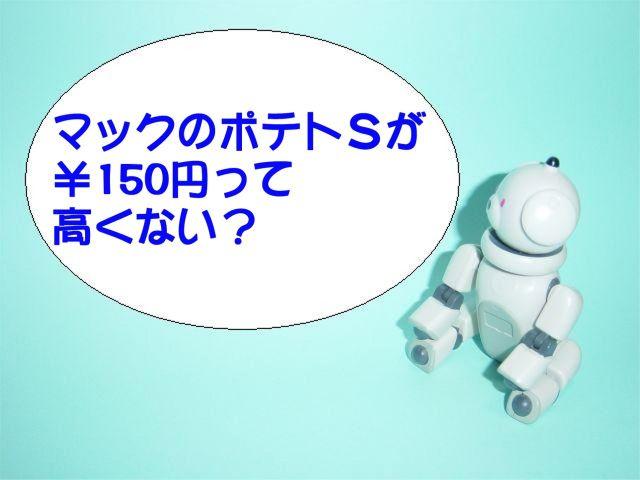 20130530_640