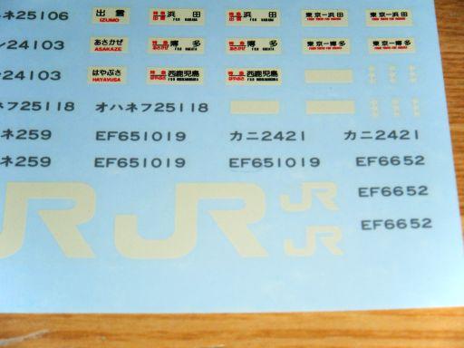 Dscf7966_512