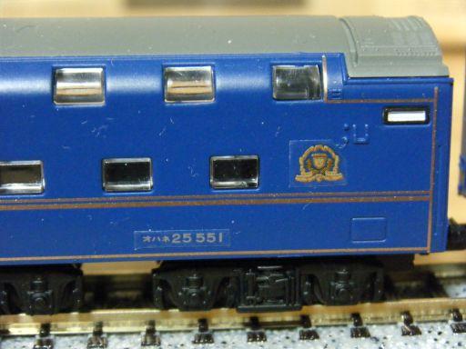 Dscf8558_512