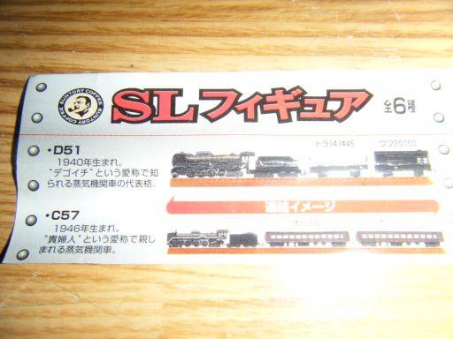 Dscf8602_512