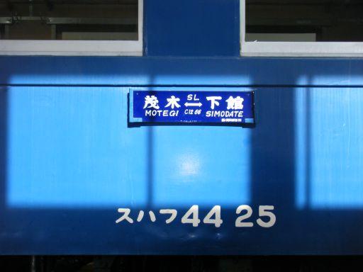 Dscf7867_512
