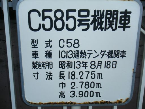 Dscf8250_512