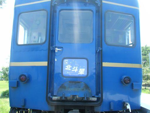 Dscf8590_512
