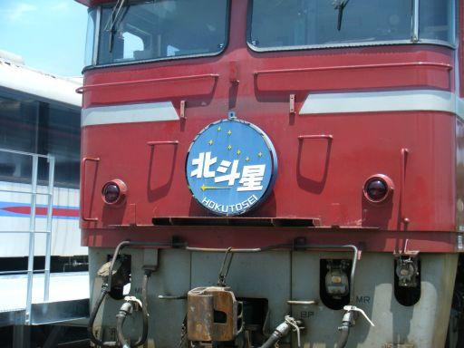 Dscf8598_512
