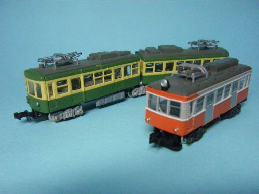 Dscf5295_512