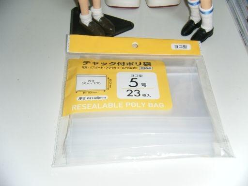 Dscf8009200628-5_512