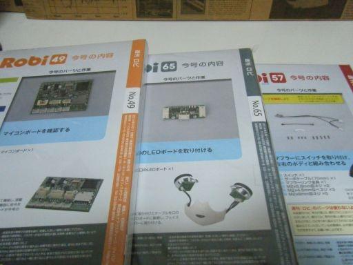 Dscf8065200728-10_512