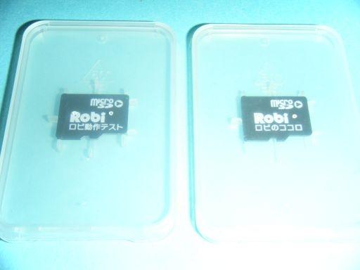 Dscf812320070102-10_512