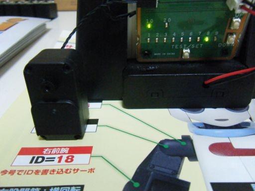 Dscf8169200703-2_512