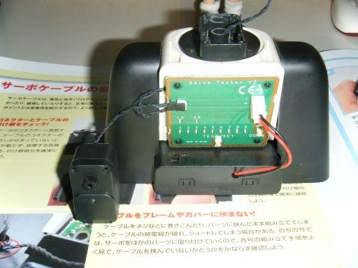 Dscf8169200703-41_512
