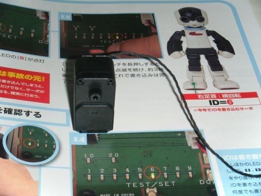 Dscf822020070502-2_512