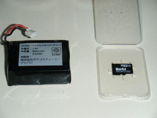Dscf833520070803-18_512