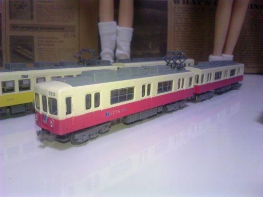 Ts3y0145191129-17_512